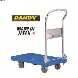 Xe đẩy hàng Nhật bản DANDY UPA-LSC 300kg